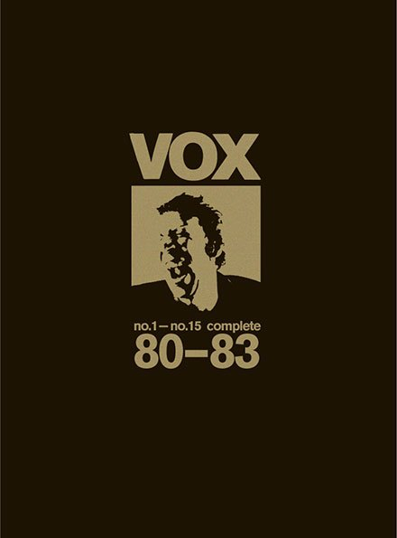 HiToneBooks-Cover-4-VOX